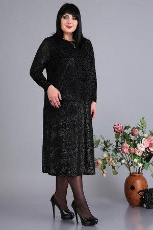 Платье Algranda by Новелла Шарм А3650