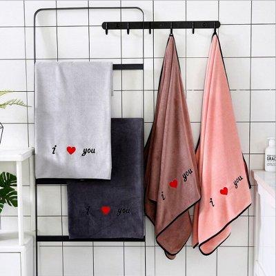 База Полезных Товаров для Дома, Дачи и Авто! — Полотенца — Кухонные полотенца