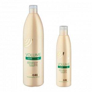 Шампунь для объема волос Concept Salon Total Volume Up