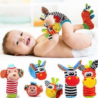 Экспресс! Подгузники YOURSUN  - 599 рублей! — Развивающие игрушечки... — Игрушки и игры