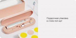 Зубная электрощетка Xiaomi Soocas X5 Sonic Electric Toothbrush