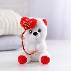 Мягкая игрушка «Самой милой», мишка