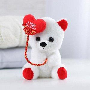 Мягкая игрушка «Я тебя люблю», мишка