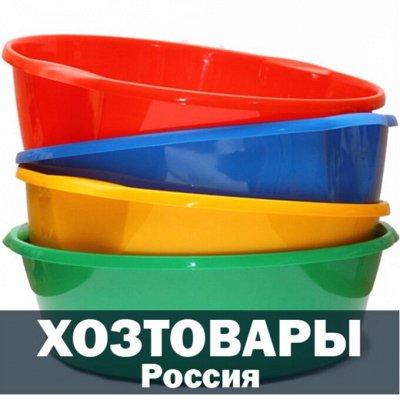 ❤Красота для Вашего дома: корзины для хранения! — Товары для дома — Прихожая и гардероб