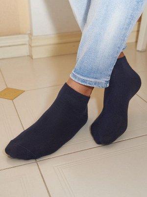 PREMIO' / Мужские носки укороченные/из экологичного хлопка/Носки на каждый день/Носки для занятий спортом