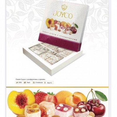 Оливковое масло Urzante, Vilato, La Espanola, Antico! — Скидка! Рахат-лукум JOYCO ,сухофрукты 20 — Восточные сладости