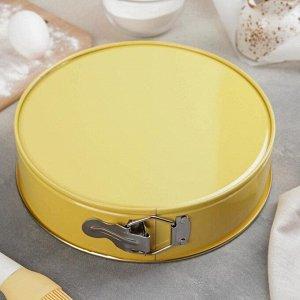 Форма для выпечки разъёмная «Никис», d=24 см, цвет жёлтый