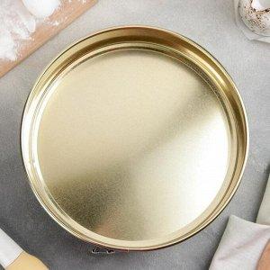 Форма для выпечки разъёмная «Никис», d=24 см, цвет мятный