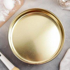 Форма для выпечки разъёмная «Никис», d=24 см, цвет охра