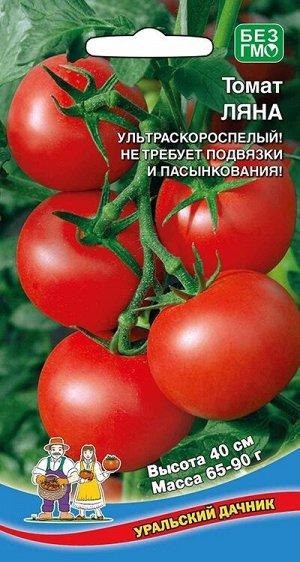 Томат Ляна (УД) Новинка!!!