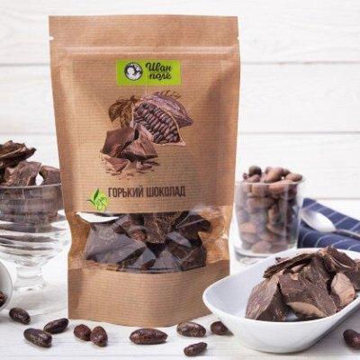 ПП_ешки Худеем к лету! Тотально НИЗКИЕ цены! Спешим!!! — Натуральный шоколад без сахара! Дропсы! — Диетические кондитерские изделия