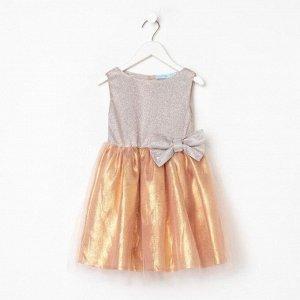 Платье нарядное детское KAFTAN, рост 110-116 см (32), золотой