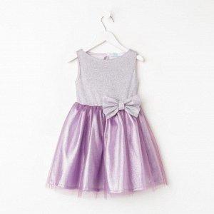 Платье нарядное детское KAFTAN, рост 98-104 см (30), фиолетовый