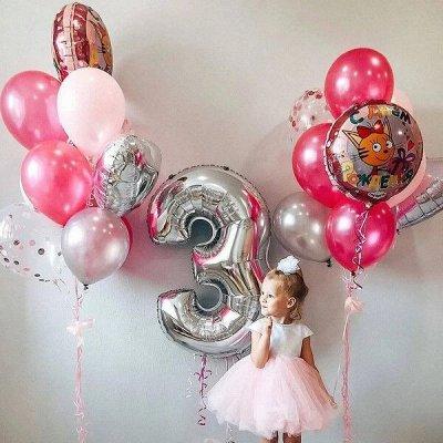 Экспресс💥Подарки для всех)  — Воздушные шарики в виде цифр — Воздушные шары, хлопушки и конфетти