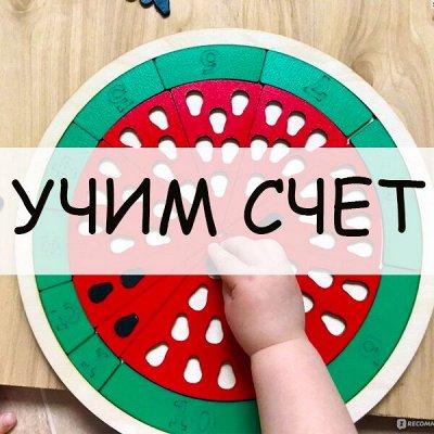 ЛУЧшие товары для детского творчества!