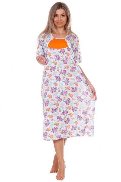 Бюджетный трикотаж от 100 рублей — Женское большие размеры — Сорочки и пижамы