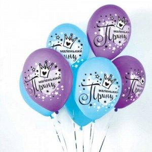 """Воздушный шар латексный с рисунком 12""""стандарт (пастель) ассорти """"маленький принц"""""""