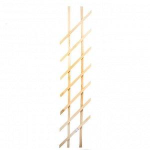 Шпалера, 180 ? 40 ? 2,5 см, дерево, «Диагональ»