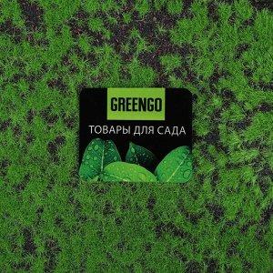 Мох искусственный. декоративный. полотно 1 ? 1 м. рельефный. зелёный на чёрном