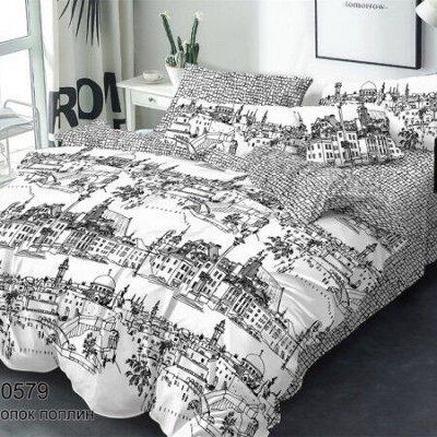 Заказывайте мягкие и комфортные одеяла Быстро и Просто. — КПБ Зима-Лето (стеганый пододеяльник) — Постельное белье