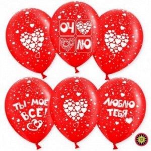 Воздушный шар латексный 12''/30 см любовь красный пастель 5 ст