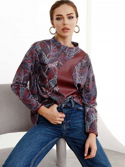 МОДНЫЙ ОСТРОВ ❤ Женская одежда. Весна 2021 — свитшоты, худи — Свитшоты