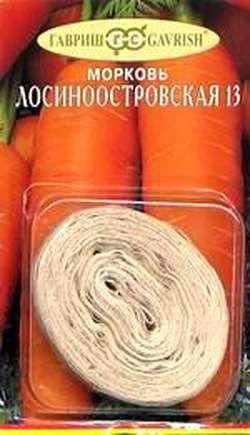 Морковь на ленте Лосиноостровская 13  8 м