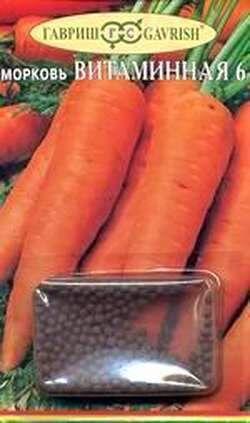 Морковь гранулир. Витаминная 6  300 шт. гель