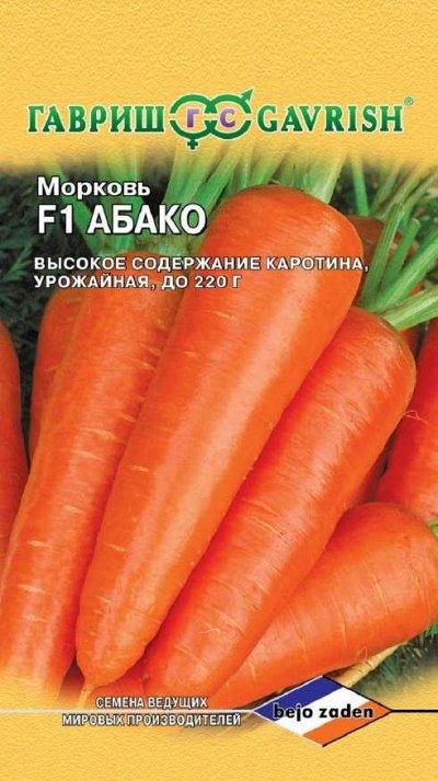 Семена «ГАВРИШ» Высокое искусство российской селекции — МОРКОВЬ — Семена овощей
