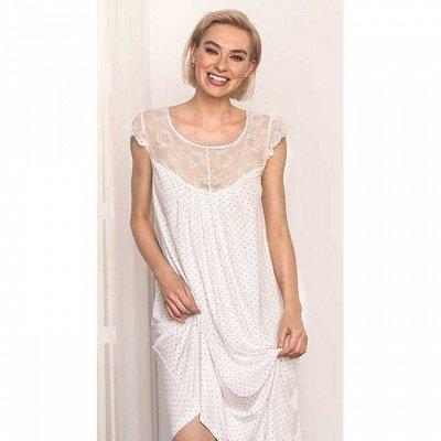 TRIBUNA-любимое белье✶На любую фигуру! Купальники — Одежда для дома и сна — Одежда для дома