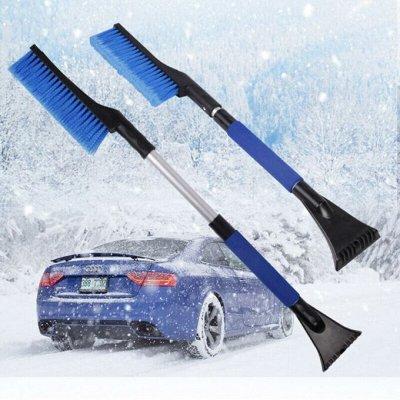 Домашний уют и комфорт💒 Распродажа 3D-ковровых дорожек — Щетки для очистки снега — Для авто