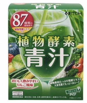 Аодзиру комплекс 87 вкус яблока 3грх20шт.