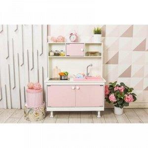 Игровая мебель «Детская кухня» розовая интерактивная панель, раковина с водой