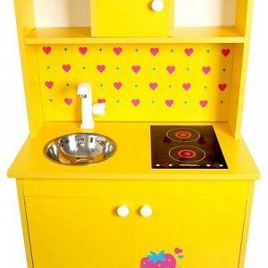 Игровая мебель «Кухонный гарнитур Клубничка», цвет жёлтый