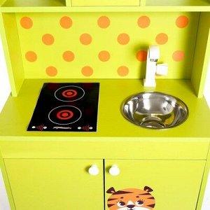 Игровая мебель «Кухонный гарнитур Тигрёнок», цвет зелёный