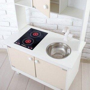 Игровая мебель «Кухонный гарнитур» SITSTEP, цвет бежевый