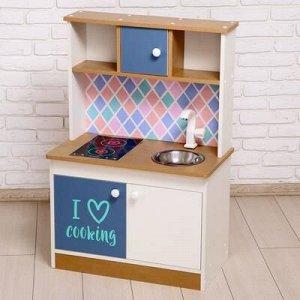 Набор игровой мебели «Детская кухня Sitstep», бело-бежевый корпус, фасады бело-голубые, фартук ромб