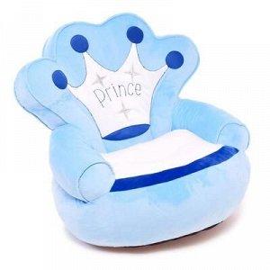 Мягкая игрушка «Принц-кресло»