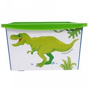 Ящик универсальный для хранения с крышкой «Дино», объём 30 л, цвет синий