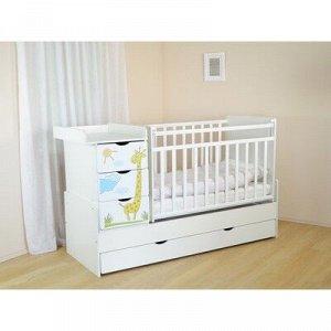Кровать детская СКВ-5 Жираф фотопечать, опуск.бок.,маятник,4 ящика,белый
