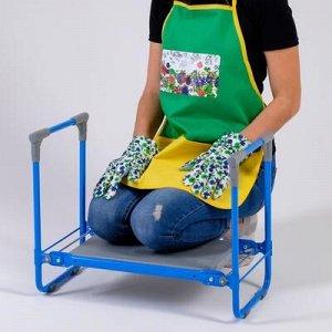 Скамейка-Перевертыш садовая складная голубая, с фартуком садовым и перчатками
