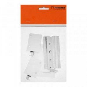 Комплект для навески шкафов 125 кг, белый