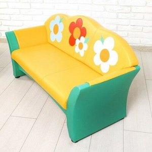Комплект мягкой мебели «Карина», зелёно-жёлтый, с цветами