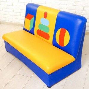 Комплект мягкой мебели «Мечта», цвет сине-жёлтый, с пирамидками