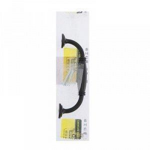 Ручка-скоба PC181, 96 мм, цвет черный