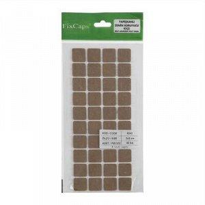 Подпятник войлочный 20х20 мм, 40 шт., коричневый