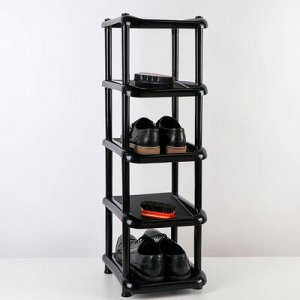 Полка для обуви, 5 ярусов, 27?31?83 см, цвет чёрный