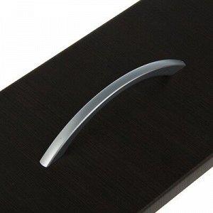 Ручка-скоба РС, 128, цвет матовый хром