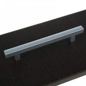 Ручка-скоба квадратная РСК128, 128 мм, цвет матовый хром