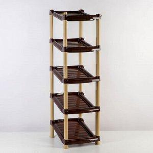 Этажерка для обуви 5-ти секционная «Стиль», цвет коричнево-бежевый